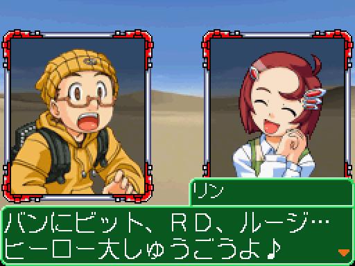 【バトルコロシアム】クロスオーバーストーリー その1