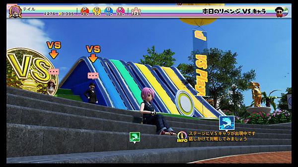 【NewみんなのGOLF】アップデートと追加コース