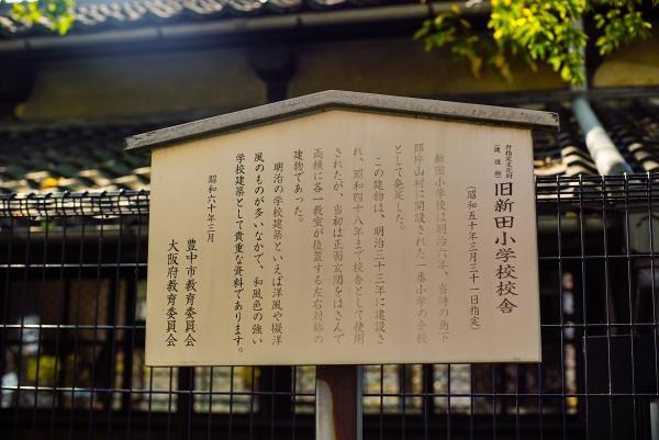tokino manabiya 44