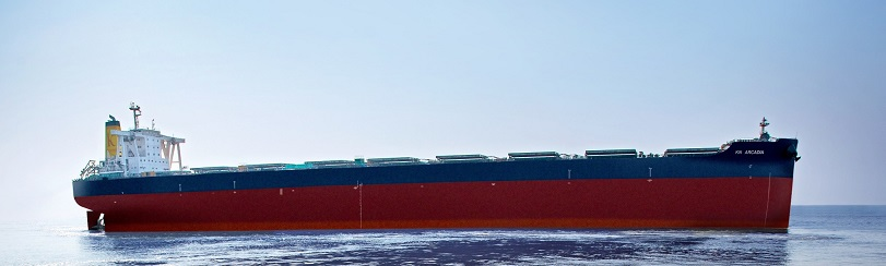 20170526川重ばら積運搬船KN ARCADIA