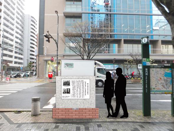 20170606鈴木商店モニュメント