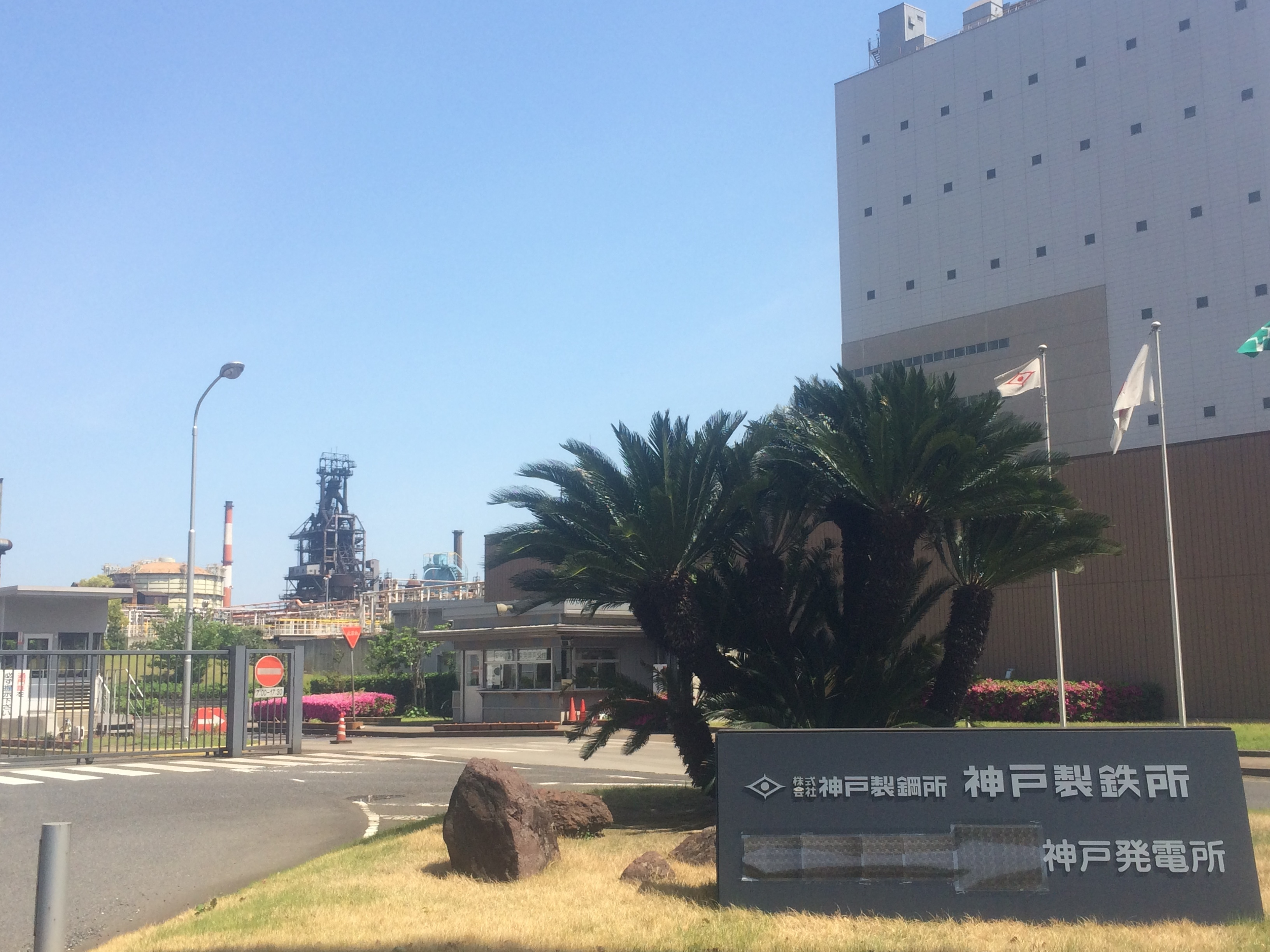 20170719神戸製鋼神戸製鉄所