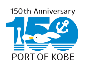 20150430神戸開港150年記念ロゴ