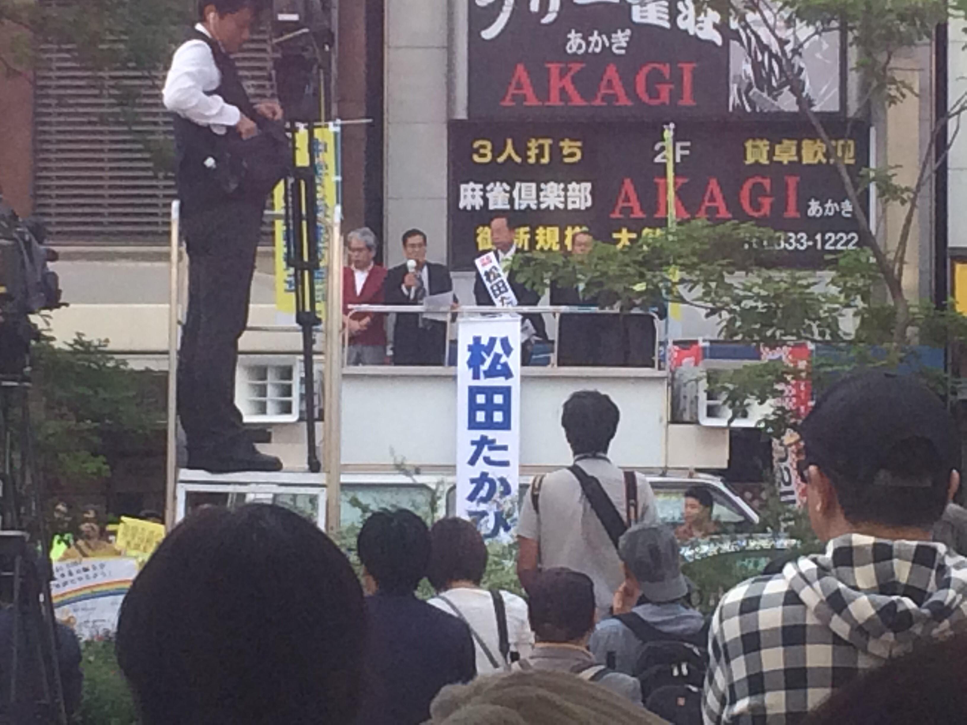 20171008松田隆彦氏