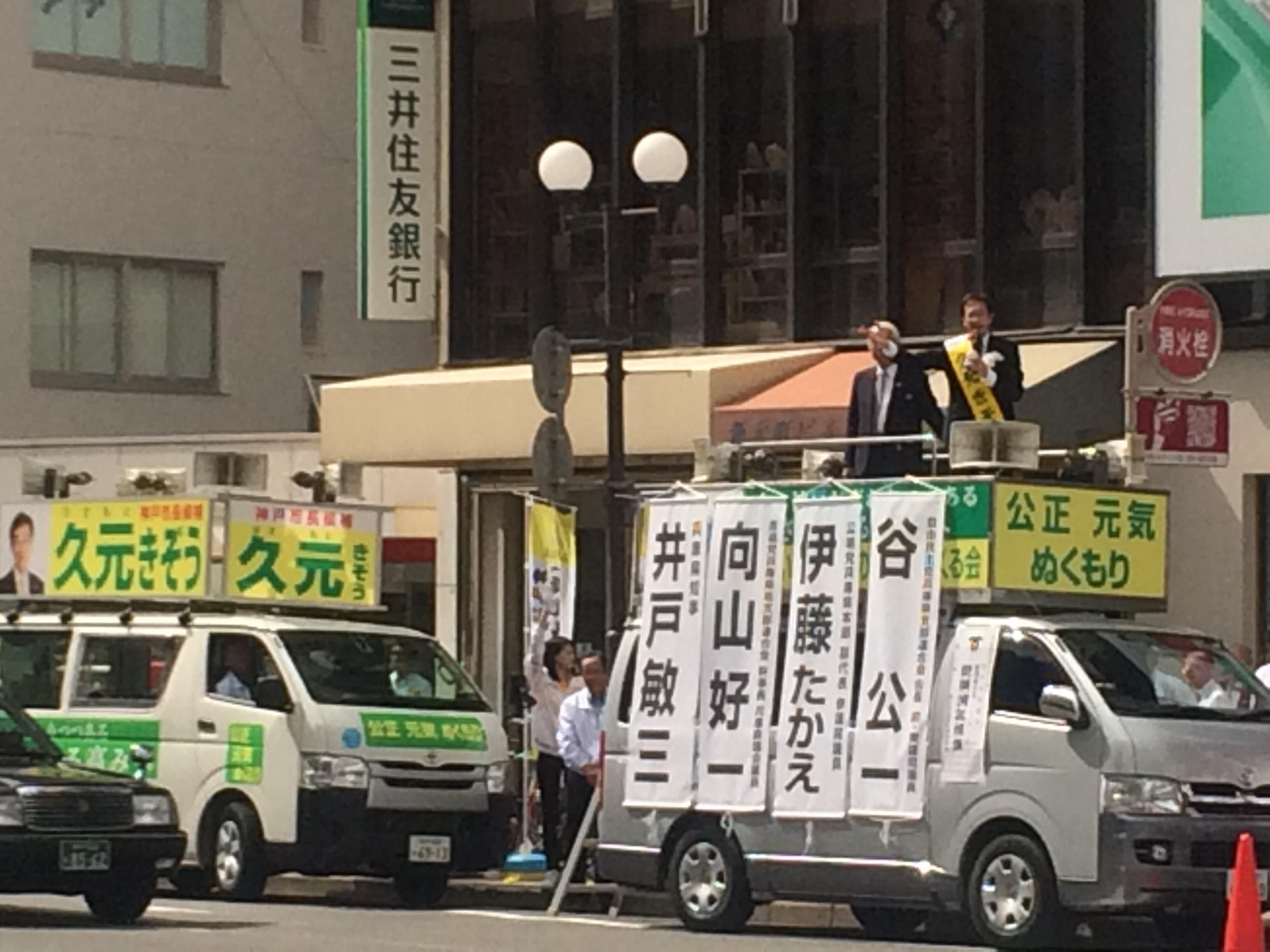 20171008久元喜造氏