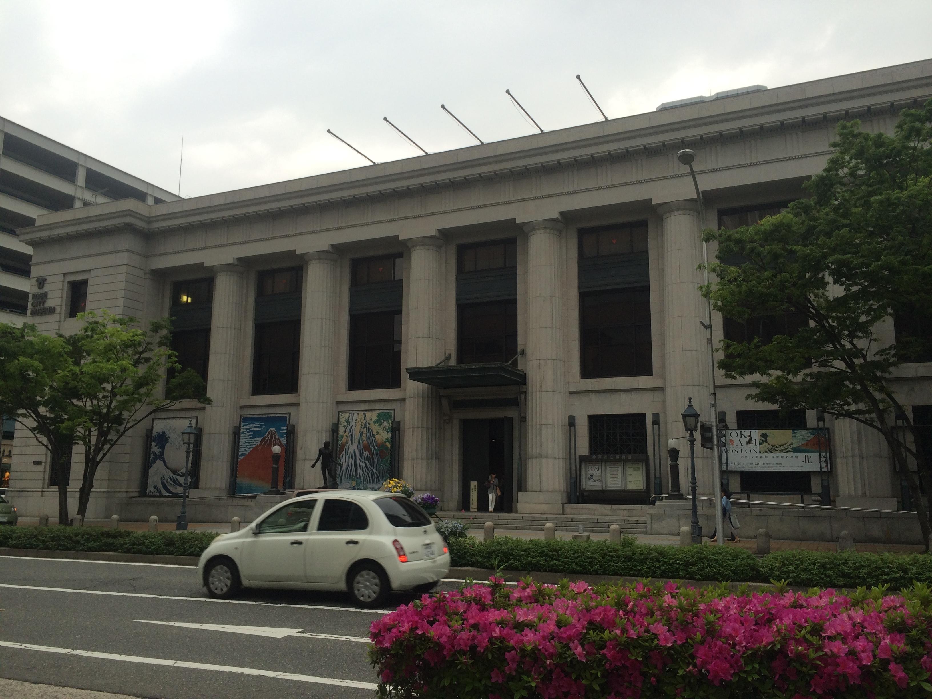 20171123神戸市立博物館