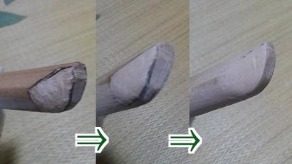 小太刀を作ろう②