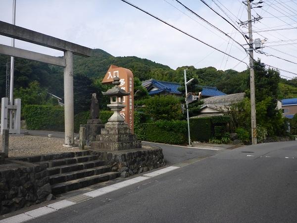 コース入口-1