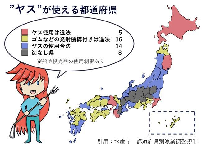 map-japan-100060000.jpg