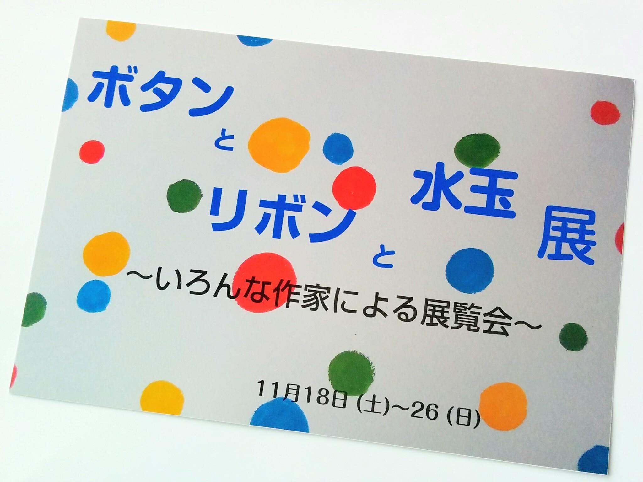 20171105202300a7a.jpg