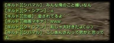 2017061321500030d.jpg