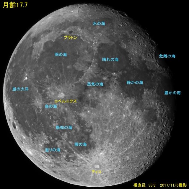 Moon177_20171106_333.jpg