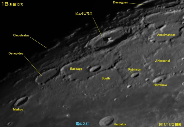 Moon1B_137A.jpg