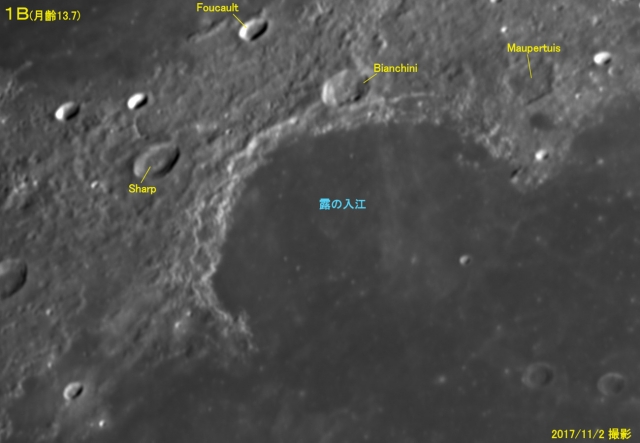 Moon1B_137C.jpg