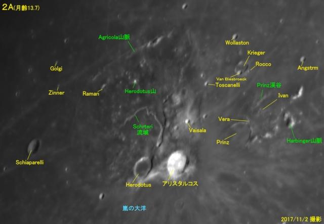 Moon2A_137A.jpg