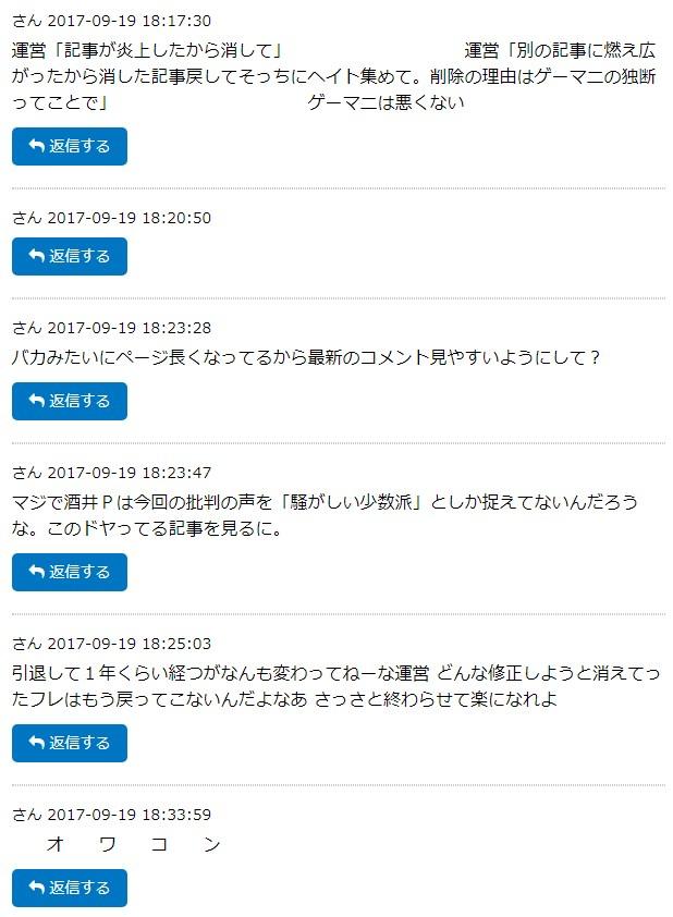 2_2017092220052242e.jpg