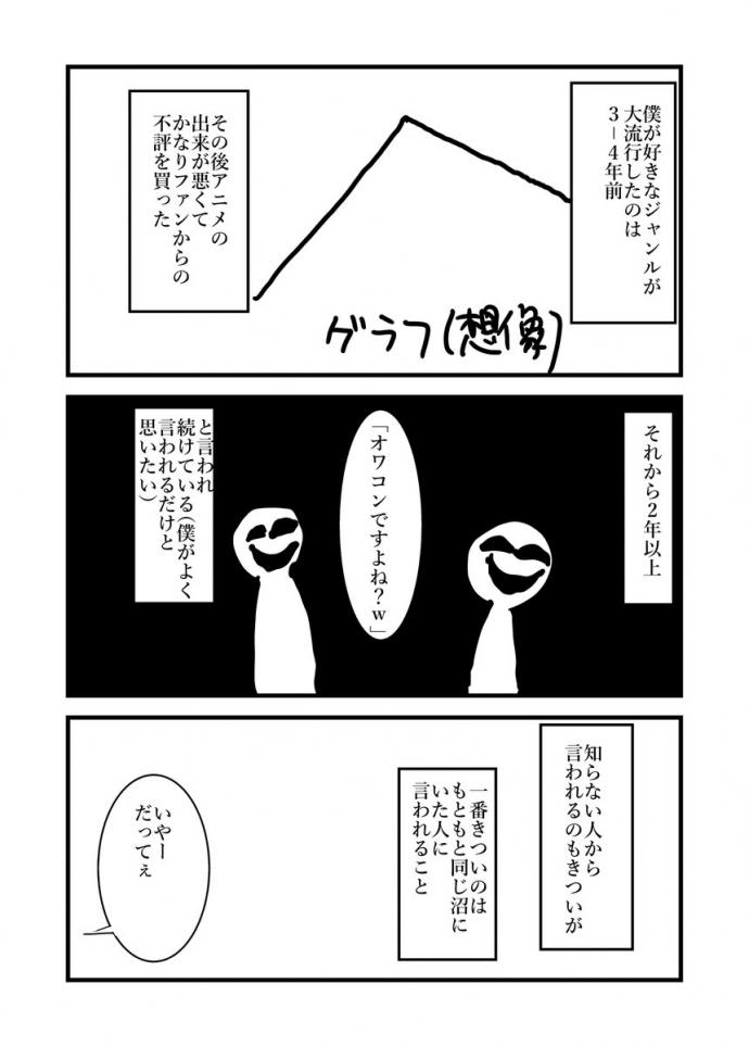 2_20171014183209493.jpg