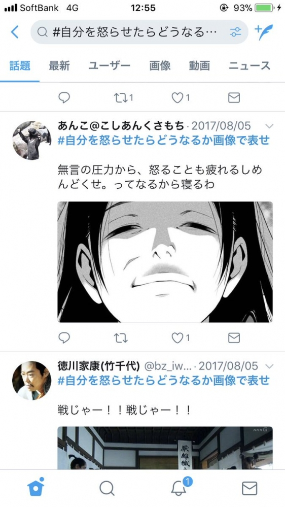 2_2017102911350274c.jpg
