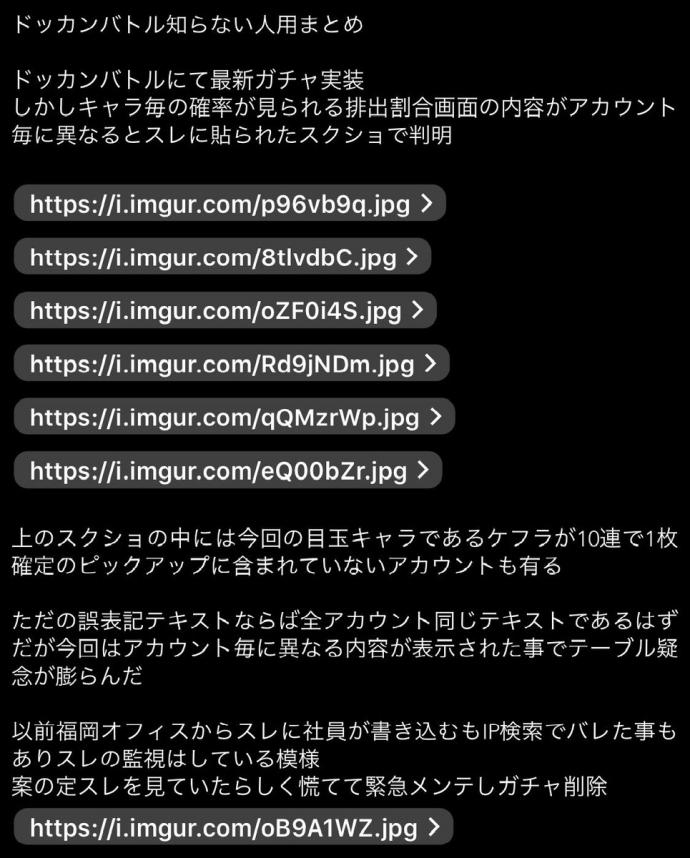 2_2017111516214830b.jpg