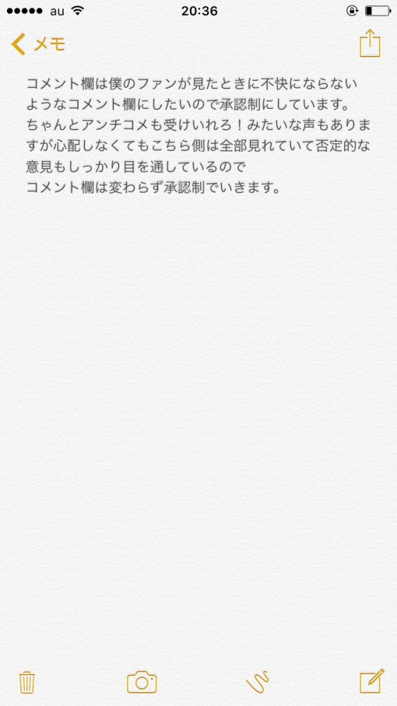 2_20171119004837535.jpg