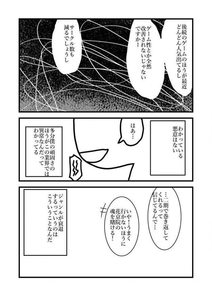 3_2017101418321167c.jpg