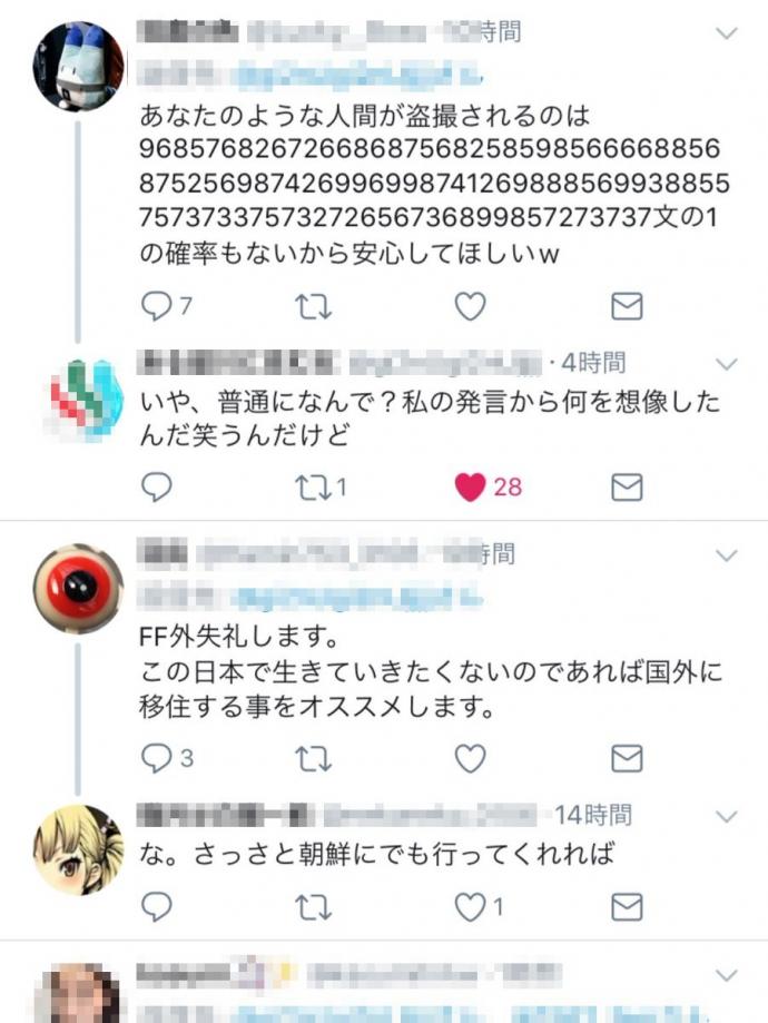 3_201710260507070c5.jpg