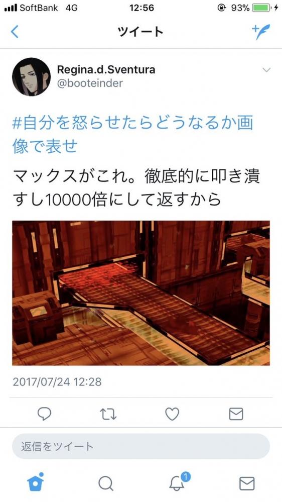 3_201710291135039cc.jpg