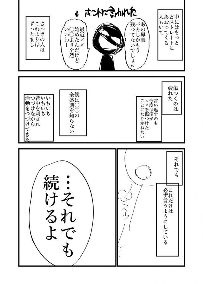 4_201710141832123e3.jpg