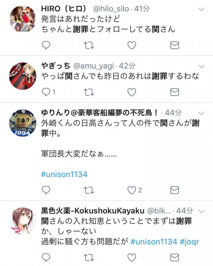 4_20171121133009b90.jpg
