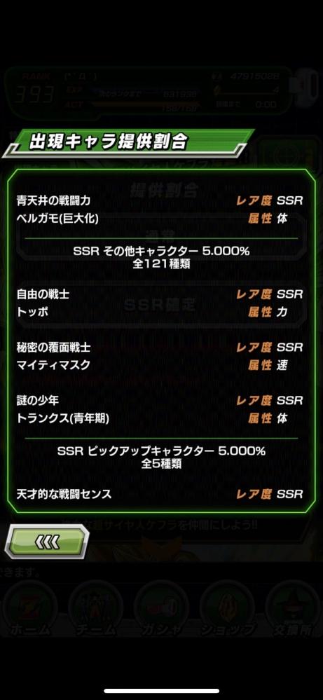 5_201711151146219cc.jpg
