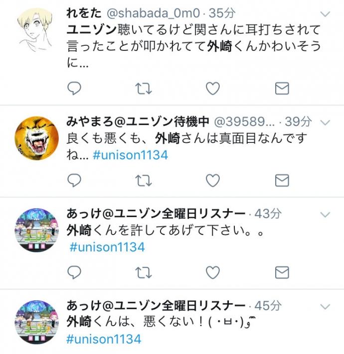 5_20171121133010d33.jpg