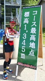 第6回 飛騨高山ウルトラマラソン_170612_0010