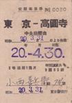 171019-01.jpg