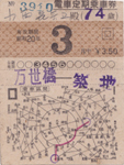 171019-02.jpg
