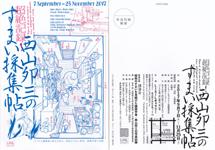 171125-14.jpg