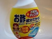 洗う順番を変えて「お風呂の洗剤」を節約。 小さなところからコツコツと。