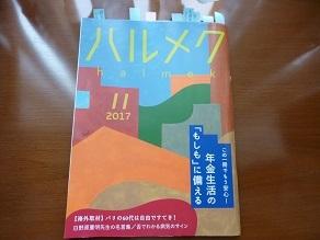 20171021085312f98.jpg