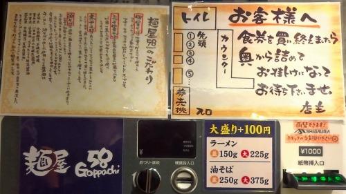 MAH06093(1).jpg