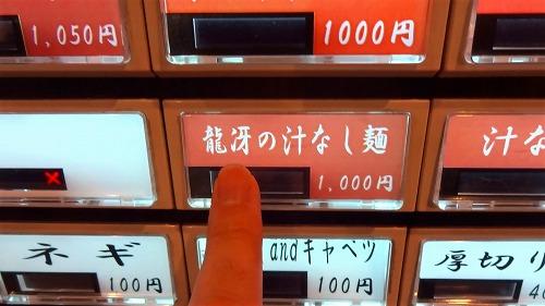 MAH06580(3).jpg