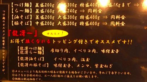 MAH06580(4).jpg