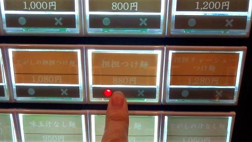 MAH06679(5).jpg