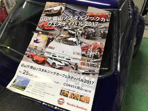 2017103115390077f.jpg