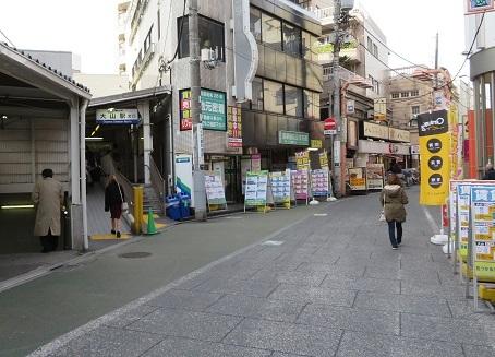 ハッピーロード大山01