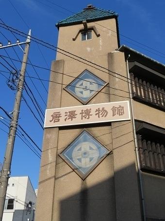 桜台駅周辺12