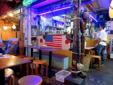 新宿アジア横丁8
