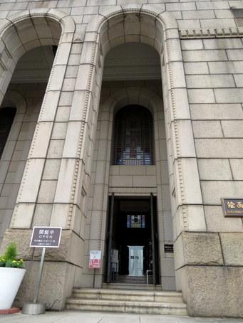 聖徳記念絵画館05