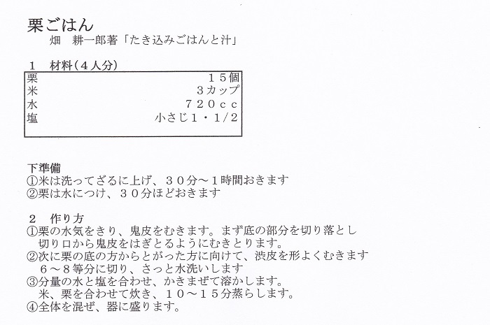 201710151706196a9.jpg