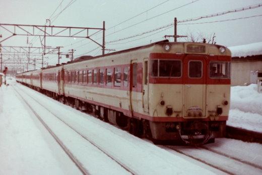 1710A2.jpg