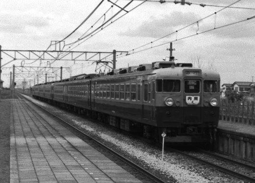 1710AN.jpg