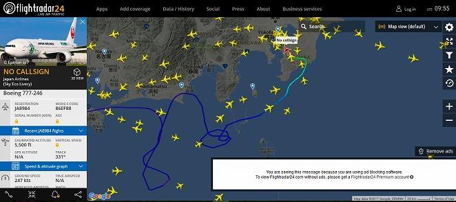 しかしこれ、台風のほとんど中心近くでぐちゃぐちゃ回っているんですよね